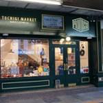 トチギマーケット