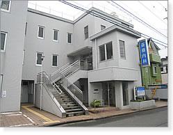 齋藤内科医院